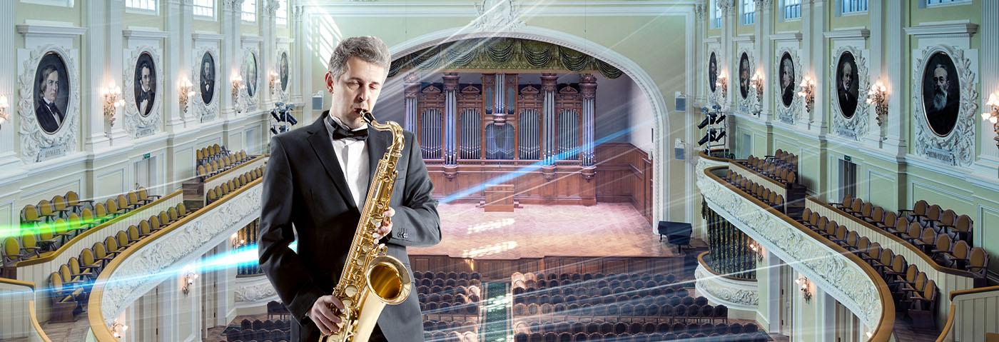 РМС поддержит VIII Международный конкурс молодых композиторов им. П.И. Юргенсона