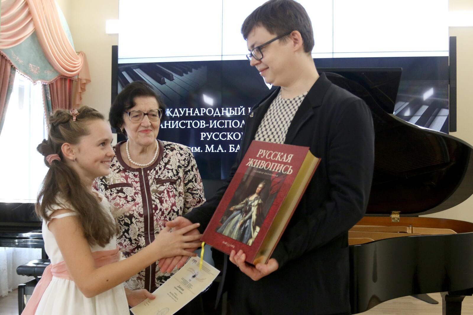Международный конкурс пианистов-исполнителей русской музыки им. М.А. Балакирева пройдет при поддержке РМС