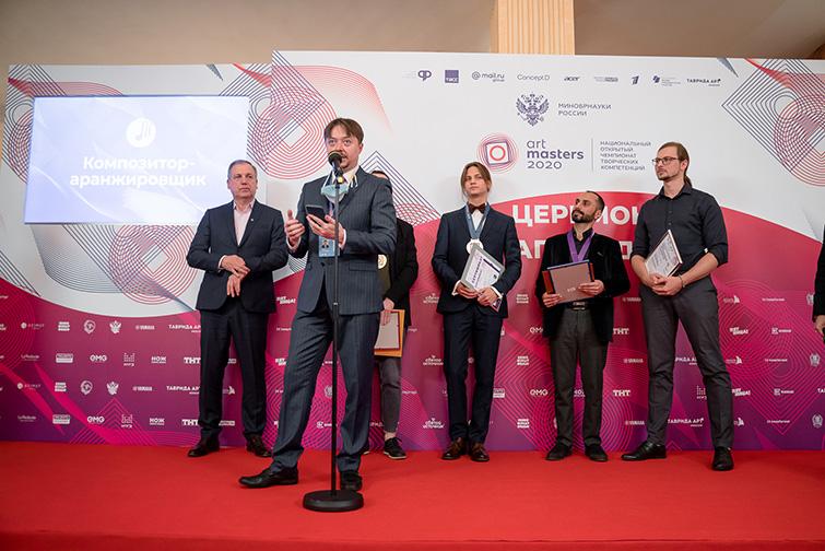 Национальный чемпионат творческих компетенций ArtMasters прошел при содействии РМС