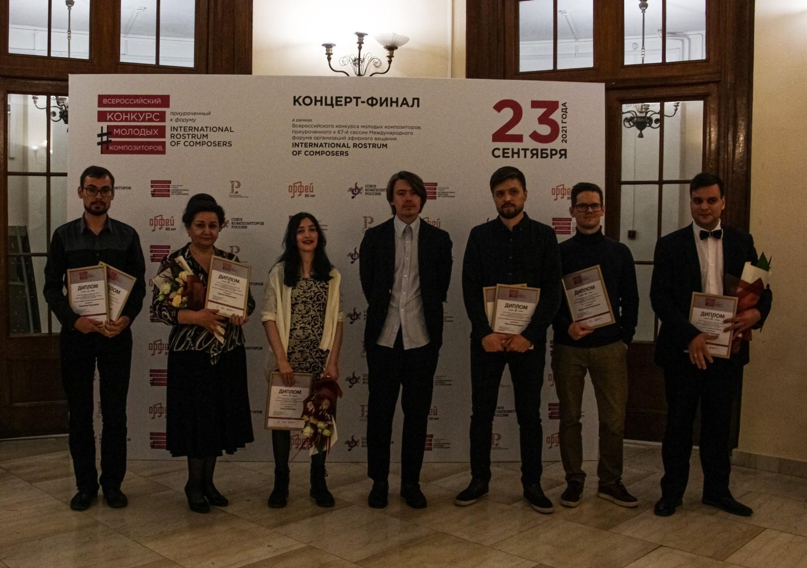 Объявлены победители Всероссийского конкурса молодых композиторов, организованного РМС и радиостанцией «Орфей»